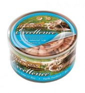 Princess Excellence  Tuna & Rice  Value Pack By 6