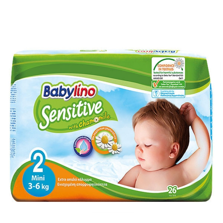 Babylino Baby Diapers by 26  Size 2
